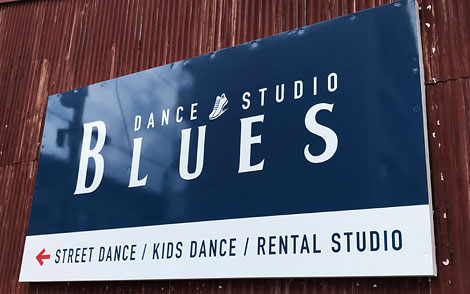 DANCE STUDIO BLUES 看板